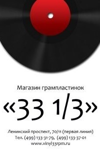 435909
