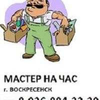 1316985