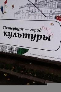 452015