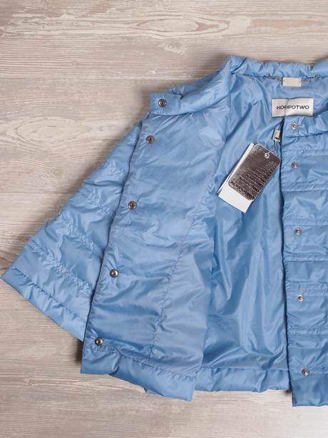 Korpo Two Куртки Купить