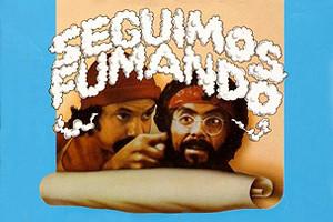 Там за туманами: 40 фильмов и 40 альбомов ко всемирному дню свободы марихуаны — Культура на FURFUR
