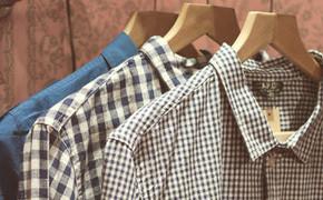 Ближе к телу: где покупать и шить рубашки