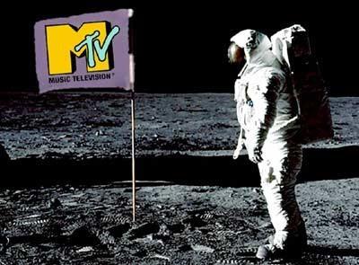 Прощай, молодость: 30 лет MTV