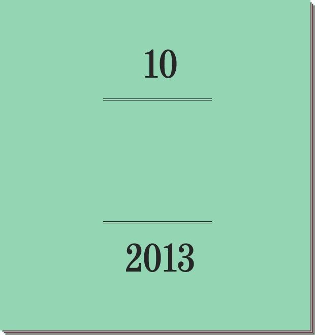 Календарь FURFUR на 2013 год: Октябрь — Культура на FURFUR