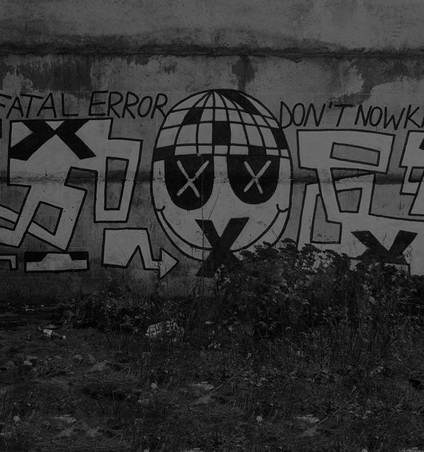 Банда аутсайдеров: Как уличные художники возвращают искусству граффити дух протеста, часть 2