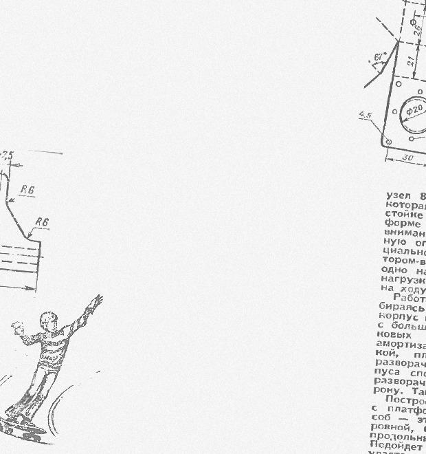 Как собрать скейт по советским чертежам — Культура на FURFUR