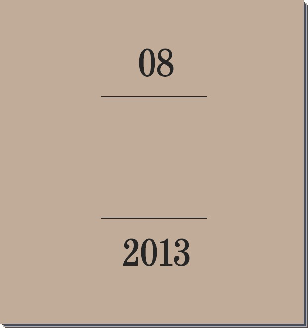 Календарь FURFUR на 2013 год: Август — Культура на FURFUR