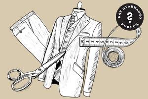 Как правильно выбирать костюм