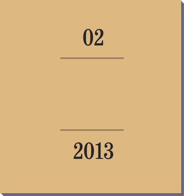 Календарь FURFUR на 2013 год: Февраль