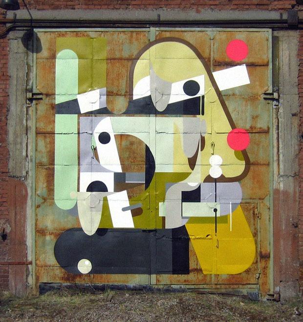 Для чего в Питере открыли музей уличного искусства и чьи работы там будут показывать