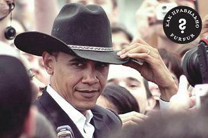 Как правильно носить шляпы? — Культура на FURFUR
