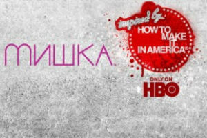 Коллекция марки МИШКА для сериала How to Make It in America