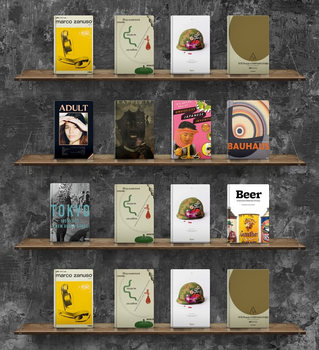 Библиотека мастерской: Собрание работ дизайнера Марко Дзанузо — Культура на FURFUR