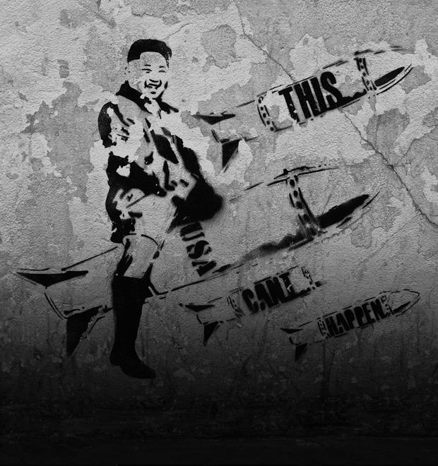 Уличная художница Бэмби: Что мы знаем о «Бэнкси в юбке»