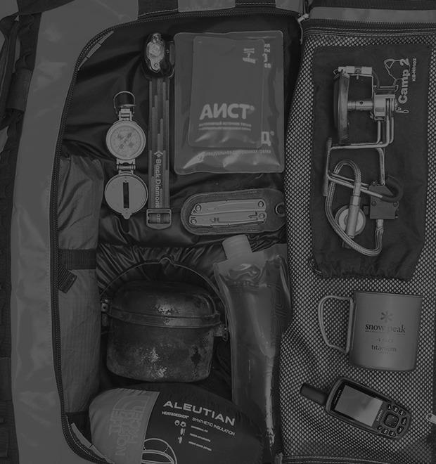 Рюкзак путешественника: Что взять с собой в арктическую экспедицию — Культура на FURFUR