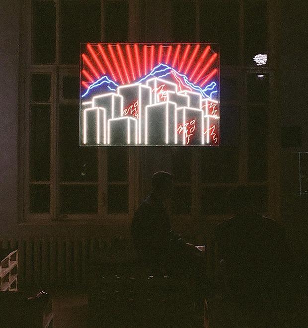 «Результ/Арт»: Как прошел фестиваль электронной музыки и искусства в регионах