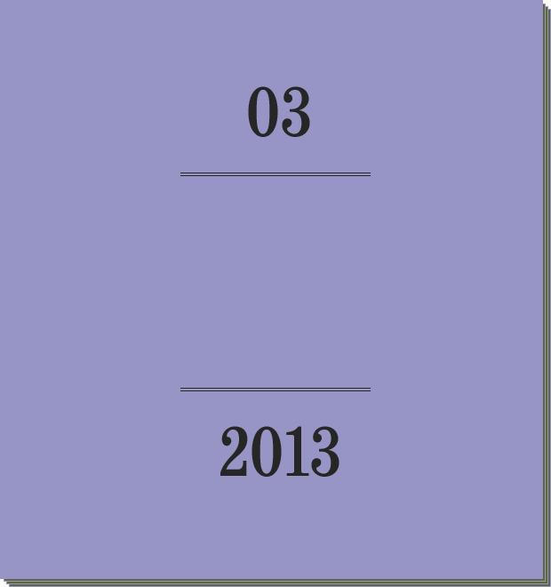 Календарь FURFUR на 2013 год: Март — Культура на FURFUR