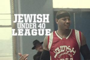 Игроки NBA обыгрывают в баскетбол евреев, женщин и пенсионеров всего в одном видеоролике — Герои на FURFUR