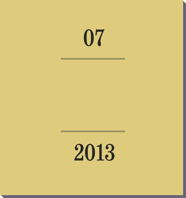 Календарь FURFUR на 2013 год: Июль