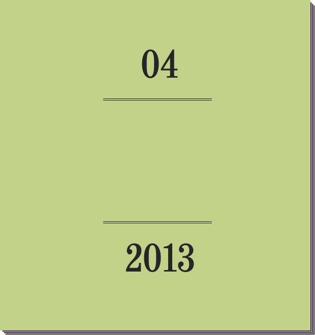 Календарь FURFUR на 2013 год: Апрель