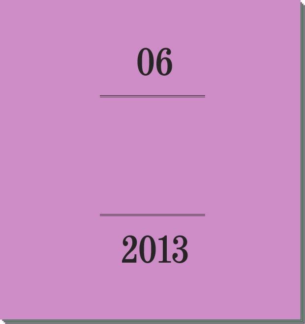 Календарь FURFUR на 2013 год: Июнь