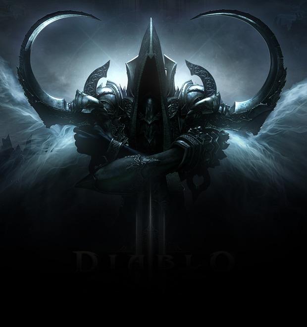 Потрачено: Трансляция прохождения Diablo III: Reaper of Souls