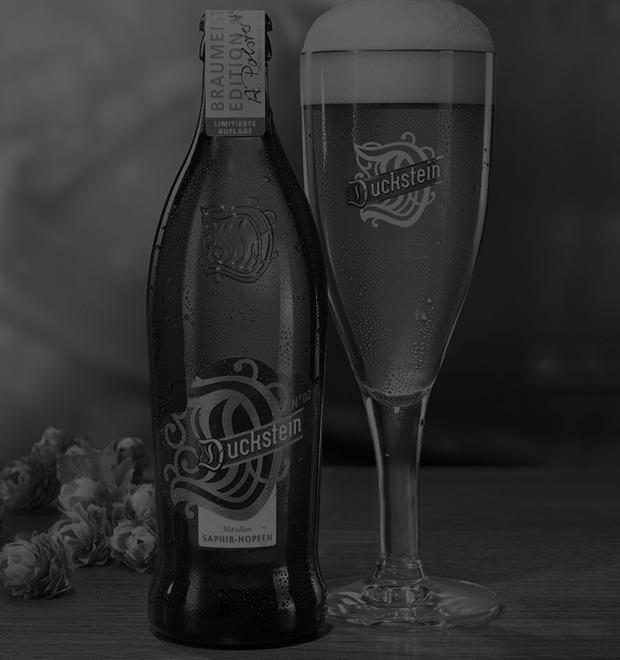 Ультимативный гид по немецкому пиву, часть третья — Культура на FURFUR