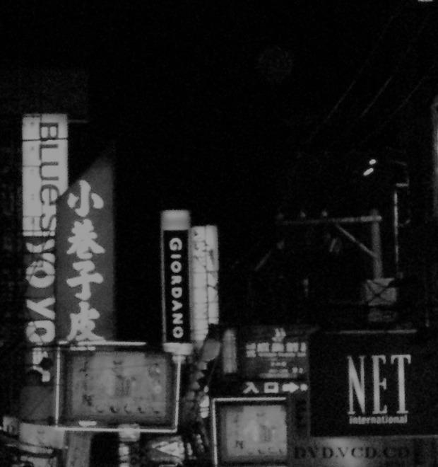 Опасные связи: Писатель Ричард Бернстайн об отношениях западных мужчин с азиатками