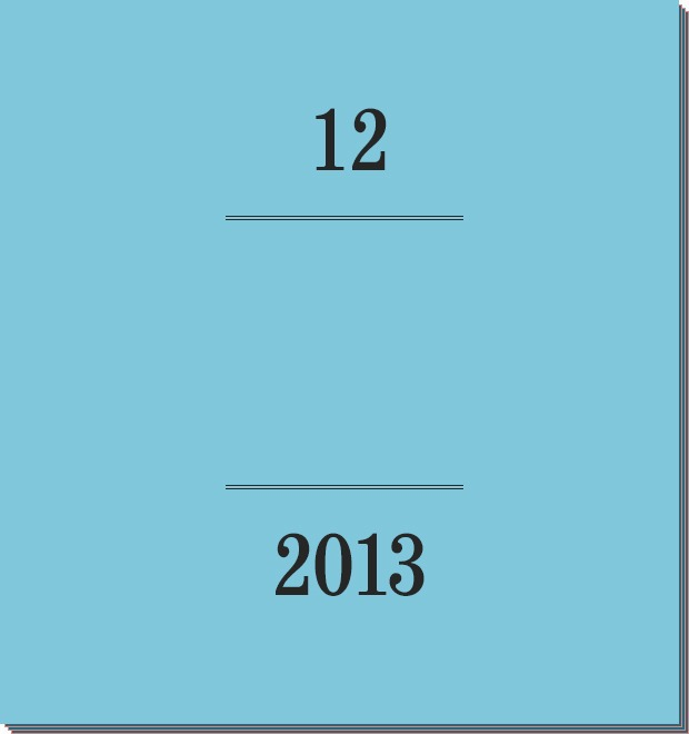 Календарь FURFUR на 2013 год: Декабрь — Культура на FURFUR