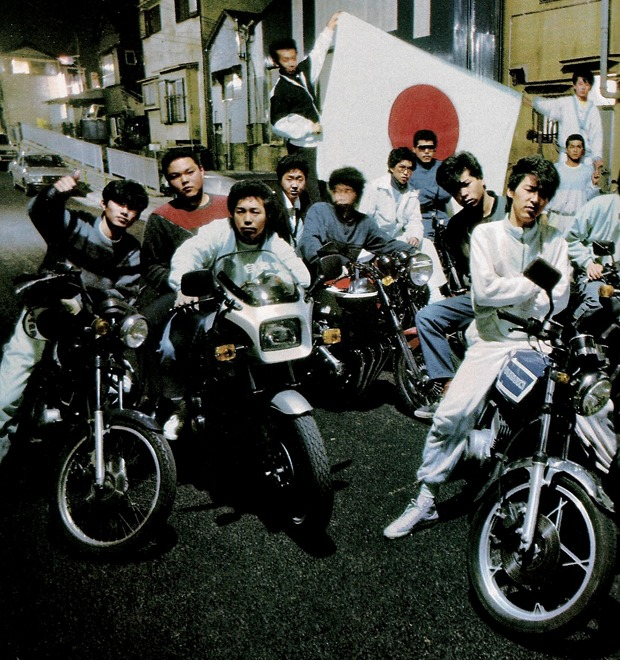 Якудза на колесах: Японская субкультура мотохулиганов — босодзоку