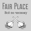 Создатели блога о мужской одежде Pit to Pit запустили доску объявлений Fair Place