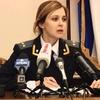 Крымский прокурор Поклонская станет героем мода GTA