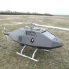 В Европе изготовили беспилотный вертолет нового поколения