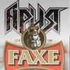 Группа «Ария» выпустит коллаборацию с пивной маркой Faxe
