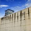 В США создана компьютерная программа для амнистии заключенных