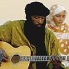 Видео: Фильм о фестивале, запрещённом исламистами