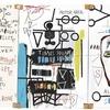 Картина Жана-Мишеля Баскии, посвященная Берроузу, будет выставлена на аукцион