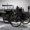 Самый старый автомобиль в мире выставлен на продажу