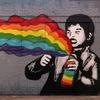 Google Street Art: Онлайн-музей граффити под открытым небом