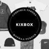 Соберись, тряпка: 3 осенних лука магазина Kixbox