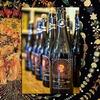 Бруклинская пивоварня украсила бутылки работами современных нью-йоркских художников