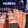 Житель Краснодара выиграл 36 миллионов благодаря случайной компьютерной ставке