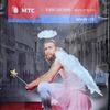 Бородатая фея оскорбила жителей Казани