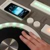 Голландская компания Yalp Interactive изобрела антивандальный DJ-контроллер из бетона