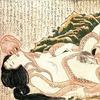 Японский пенсионер пытался закопать двести килограммов порно