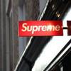 Две новые коллекции обуви Supreme и открытие магазина в Лондоне