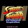 Вышел полнометражный документальный фильм об игре Street Fighter