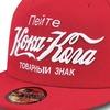 Марка New Era представила коллаборацию с Coca-Cola