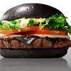 Сеть Burger King выпустила чёрный гамбургер