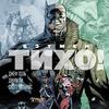 Комикс «Бэтмен: Тихо!» впервые издали на русском языке